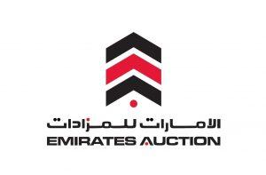 emirates-auction-logo