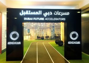 DarkMatter participates in Dubai Future Accelerators (PRNewsFoto/DarkMatter)
