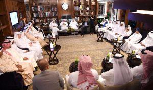 FBCG Bahrain Majlis