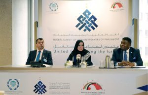L-R - Mr. Saber Chowdhury, President of the IPU, HE Dr. Amal Abdullah Al Qubaisi, President of the UAE Federal National Council and Mr. Martin Chungong, General Secretary of the IPU. (PRNewsFoto/Federal National Council)