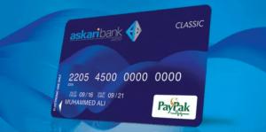 askari-bank