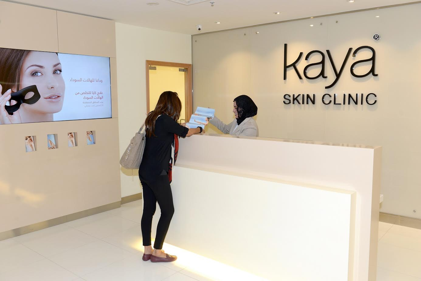 Image result for Kaya Clinic, oman