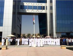 DWSC Flag day