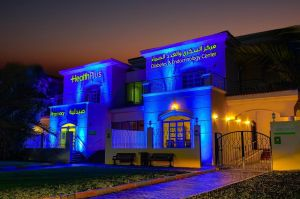 HealthPlus Diabetes & Endocinology Center lit in BLUE
