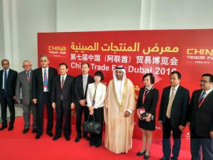 H.E. Majid Saif Al Ghurair, Chairman of Dubai Chamber of Commerce and Industry with Li Lingbing, Consul General, Consulate of China in Dubai (5th from right) and Guo Ping, Director of Hangzhou Municipal Commission of Commerce China (3rd from right) at the inauguration of China Homelife Dubai 2016