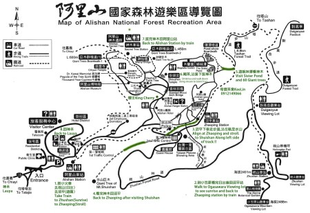 Alishan Forest Map
