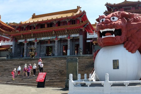 Wenwu Temple (Front)