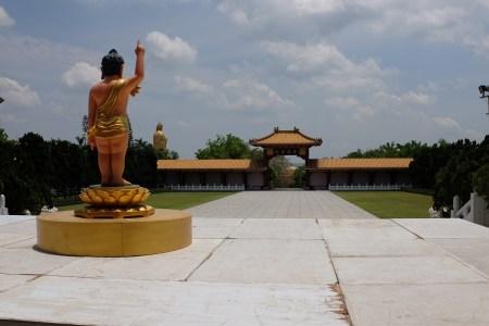 Fo Guang Shan Monastery, Not the Buddha Memorial