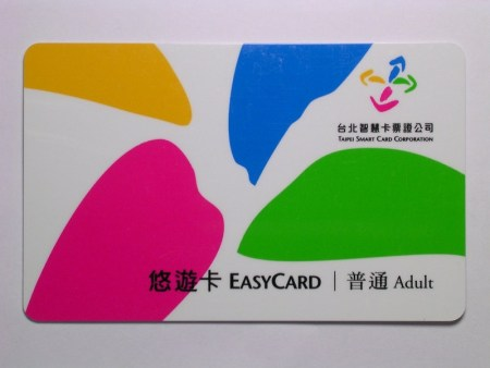 EasyCard_adult