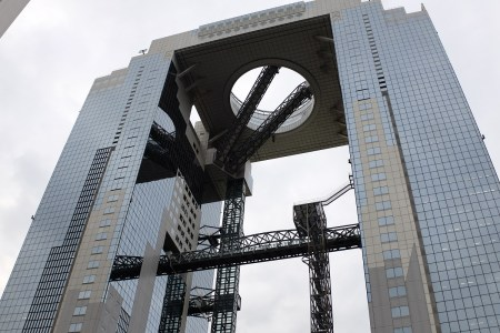 Umeda Sky Building (from below)