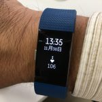 FitBit Charge2を使ってみた1