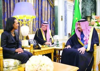 king salman meets with former secertary of state condoleezza rice in riyadh /SPA
