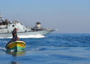 The Israeli navy regularly captures fishing boats off the coast of the Gaza Strip if they stray from permitted fishing zones.