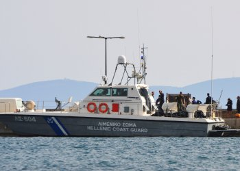 A Hellenic Coast Guard vessel carrying the bodies of migrants that were drowned when the small boat they were travelling on capsized near the island of Agathonisi, is moored the port of Pythagoreio on the island of Samos, Greece, March 17, 2018. SamosTimes.gr via REUTERS - ATTENTION EDITORS - THIS IMAGE WAS PROVIDED BY A THIRD PARTY. NO RESALES. NO ARCHIVE.