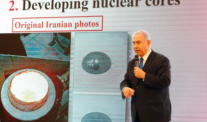 "Israeli Prime Minister Benjamin Netanyahu delivers a speech on Iran's nuclear in Tel Aviv on Monday, April 30. Netanyahu said that he had proof of a ""secret"" Iranian nuclear weapons program. (AFP)"