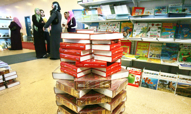 Palestinians visit the 7th International Book Fair in the West Bank town of Bireh near Ramallah. (AFP/file)