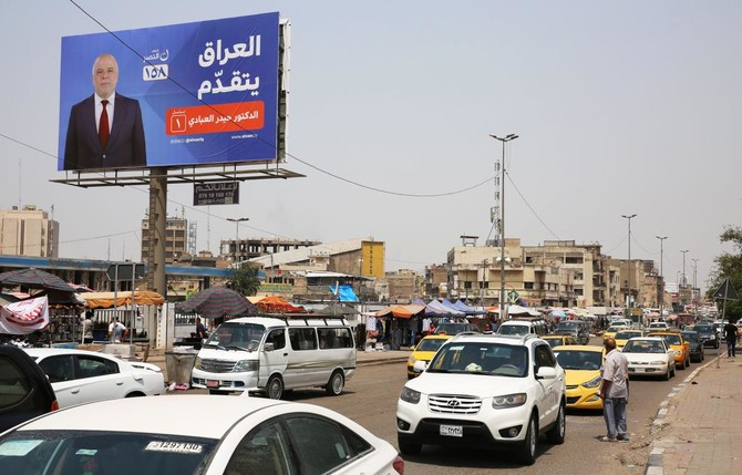 A general view shows an election campaign poster for Iraqi Prime Minister Haider al-Abadi in Baghdad's Liberation Square on May 2, 2018, ahead of the upcoming parliamentary elections. (AFP)