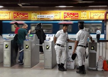 The metro ticket change alone saw transport costs jump from five or six percent of poor Egyptians' total spending to 20 percent, one economist said. (AFP)