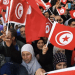 Anti austerity protests in Tunisia earlier this year. (AFP)