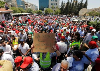 Protesters are seen gathered in front of the Labour Union offices in Amman, Jordan, June 6, 2018. REUTERS/Muhammad Hamed