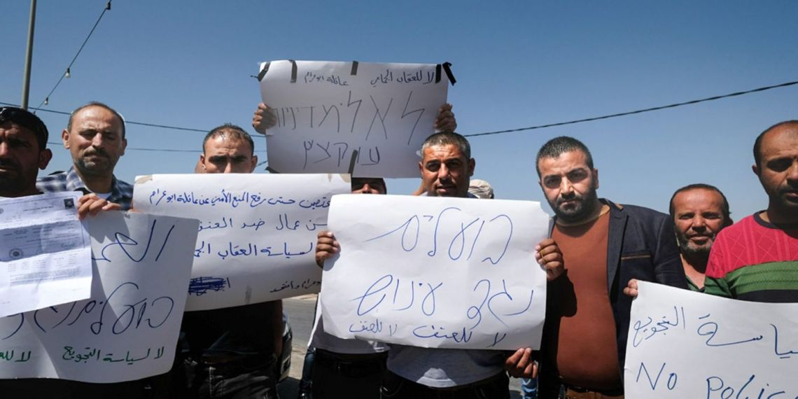 Jobless Palestinians protest in Yatta, in the West Bank, March 2018.
