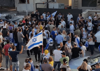 Demonstrators protesting the sale of a home in Afula to an Arab family, June 13, 2018.Gil Eliahu