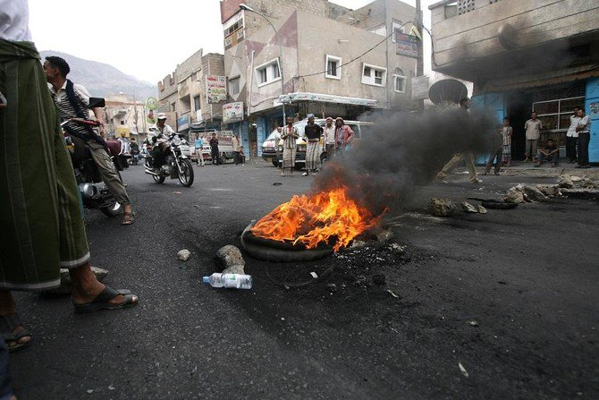 The security information center in Taiz said that police arrested two suspects in possession of explosive devices and weapons. (File Photo: Mohammed Huwais/AFP)