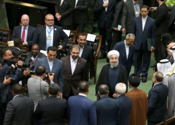 Iranian parliament voted to remove the finance minister from office