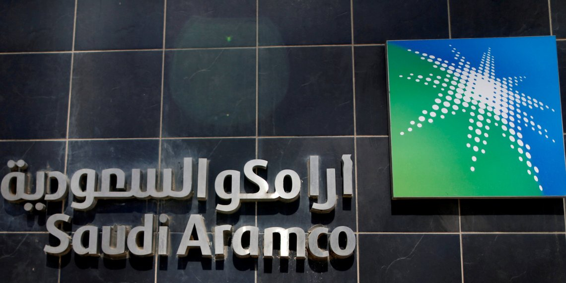 FILE PHOTO: The logo of Saudi Aramco is seen at Aramco headquarters in Dhahran, Saudi Arabia May 23, 2018. REUTERS/Ahmed Jadallah/File Photo