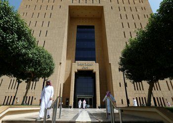 People are seen at the General Court in Riyadh, July 24, 2018. REUTERS/Faisal Al Nasser