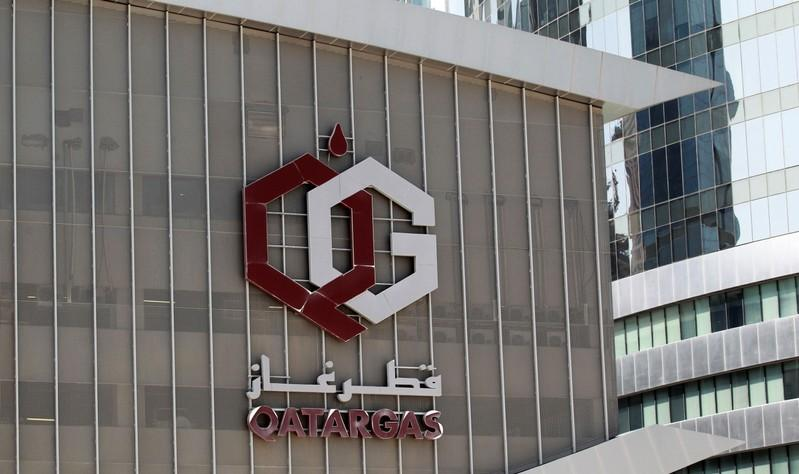 Logo of Qatargas is seen on its building in Doha, Qatar, June 13, 2017. REUTERS/Stringer