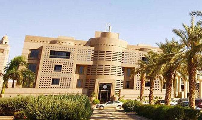 KAU, established in 1967 as a private university, joined the Saudi public university system in 1973. (Supplied)