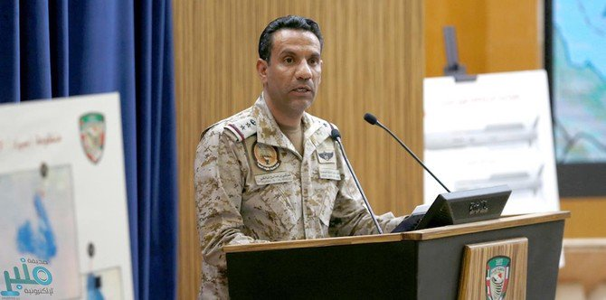 Arab Coalition Spokesperson, Col. Turki Al-Maliki speaks during his weekly press conference in the Saudi capital, Riyadh. (File photo / Reuters)