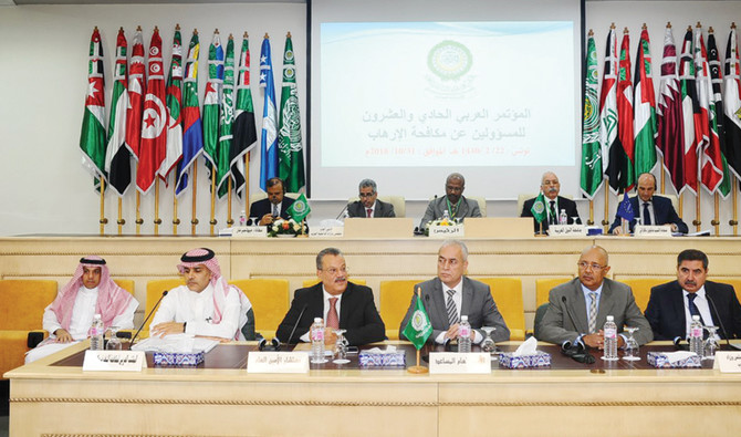 The diverse regional and international participation in the conference reflected the common belief that terrorism is a transborder crime. (SPA)