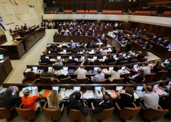 Israel abolished the use of capital punishment for murder in civil courts in 1954. (File/AFP)