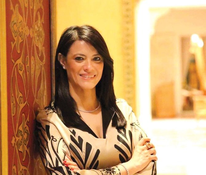 Dr. Rania Al-Mashat, Egyptian minister of tourism. (Supplied)