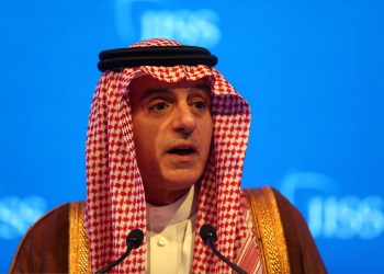 FILE PHOTO: Saudi Arabia's Foreign Minister Adel bin Ahmed Al-Jubeir speaks during the second day of the 14th Manama dialogue, Security Summit in Manama, Bahrain October 27, 2018. REUTERS/Hamad l Mohammed