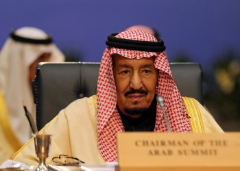 FILE PHOTO: Saudi Arabia's King Salman attends a summit between Arab league and European Union member states, in the Red Sea resort of Sharm el-Sheikh, Egypt, February 24, 2019. REUTERS/Mohamed Abd El Ghany