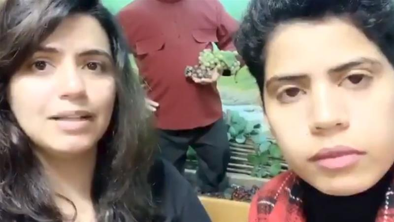 Saudi sisters Maha and Wafa al-Subaie say their father and brothers have arrived in the former Soviet Republic of Georgia and are looking for them [video screengrab via Twitter]