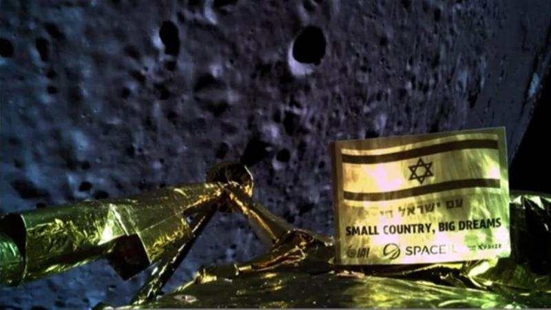 An image taken by Israel spacecraft, Beresheet, upon its landing on the moon [Space IL/Handout via Reuters]