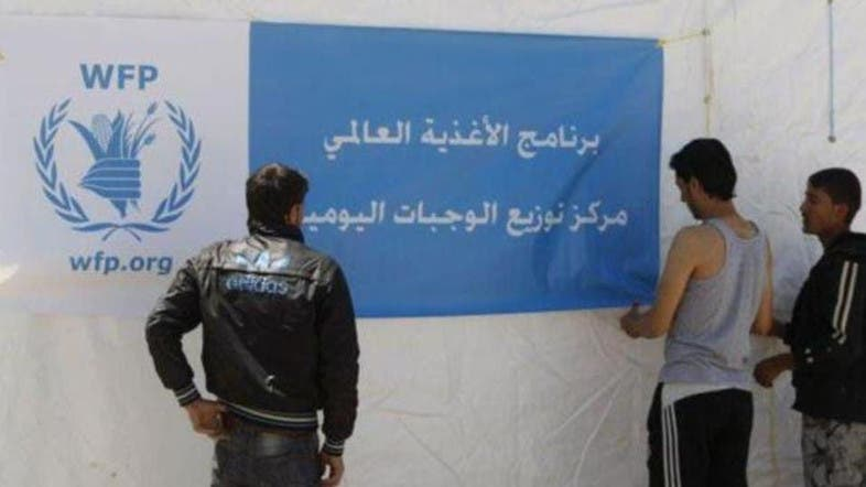 Last month, the WFP had made a statement that it was considering suspending aid delivery in the areas under the control of Yemen's Houthi group because of fighting, insecurity, and interference in its work. (Supplied)