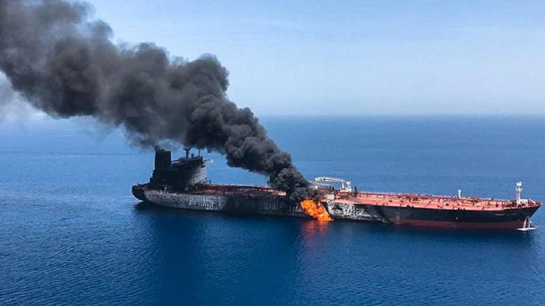 Smoke billowing from Norwegian owned Front Altair tanker in the waters of the Gulf of Oman. (AFP)