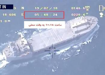 A screen grab of footage from Iran's state-run Press TV showing aerial view of warships released by the Revolutionary Guards [Reuters]