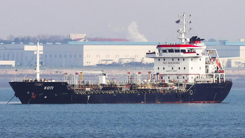Relations between Iran and Britain have been increasingly strained after Britain seized an Iranian tanker in Gibraltar. (File photo: AFP)