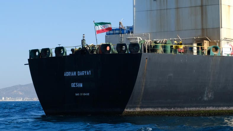 An Iranian flag flutters on board the Adrian Darya oil tanker, formerly known as Grace 1, off the coast of Gibraltar on August 18, 2019. (File photo: AFP)