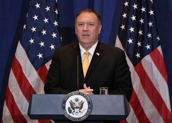 U.S. Secretary of State Mike Pompeo speaks during a press conference at the Palace Hotel on the sidelines of the 74th session of the United Nations General Assembly in New York City, New York, U.S., September 26, 2019. REUTERS/Darren Ornitz