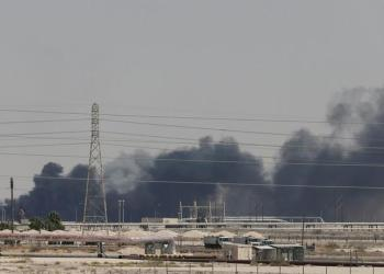 FILE PHOTO: Smoke is seen following a fire at Aramco facility in the eastern city of Abqaiq, Saudi Arabia, September 14, 2019. REUTERS/Stringer/File Photo