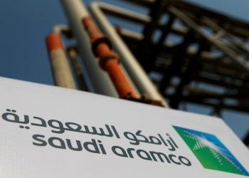 FILE PHOTO: Saudi Aramco logo is pictured at the oil facility in Abqaiq, Saudi Arabia October 12, 2019. REUTERS/Maxim Shemetov