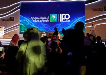 A sign of Saudi Aramco's initial public offering (IPO) is seen before the start of a news conference by the state oil company at the Plaza Conference Center in Dhahran, Saudi Arabia November 3, 2019. REUTERS/Hamad I Mohammed