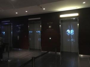 Elevators to the 148th floor